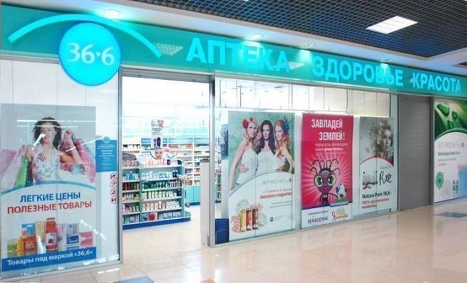 «Аптечная сеть 36,6» обсуждает возможность объединения срозничным бизнесом группы «Роста»