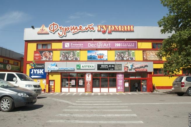«Фуршет» открыл первый франчайзинговый супермаркет