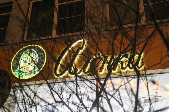 """Производитель сладостей """"Объединенные кондитеры"""" открывает первый кондитерский магазин крупного формата"""