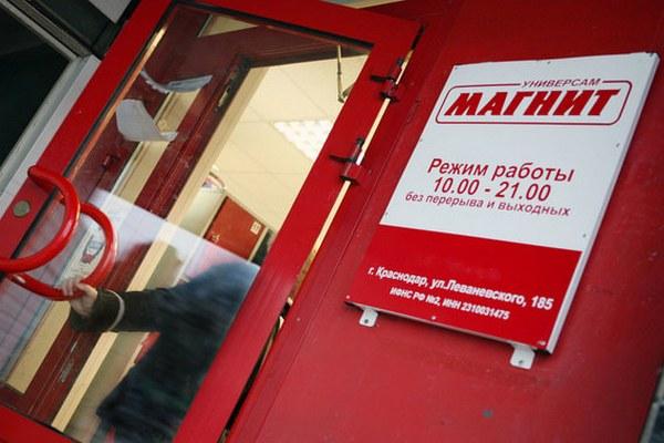 Marathon Group  купила 11,8% акций «Магнита» у ВТБ