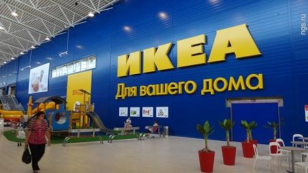 С 18 декабря 2014 г. IKEA повысит цены на свои товары