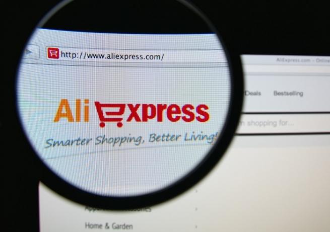 AliExpress исполняется шесть лет