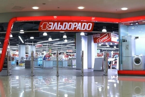 Количество участников программы лояльности «Эльдорадо» достигло 23 млн