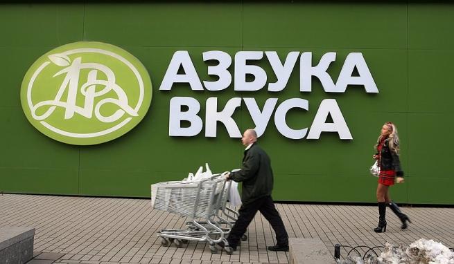 «Азбука Вкуса» открыла первый минимаркет «АВ Daily»