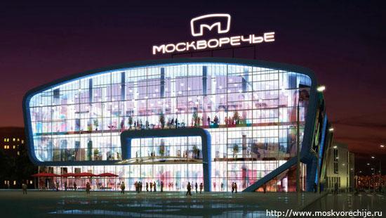 В Москве открылся новый торгово-развлекательный комплекс «Москворечье»