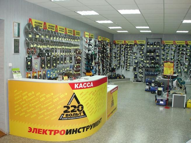 «220 Вольт» снабдит Крым электроинструментами
