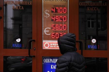 Сенаторы представили Набиуллиной программу по укреплению рубля