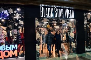 В Нижнем Новгороде открылся магазин одежды Black Star Wear - New Retail 8145c9d4f3f
