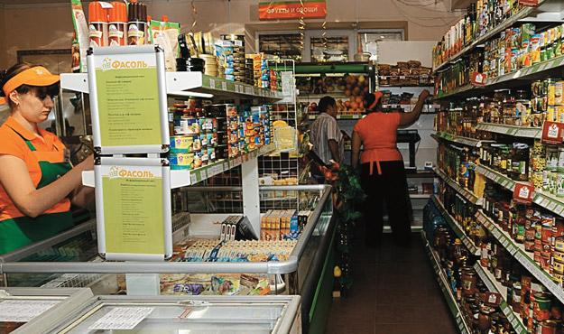 """FMCG-дайджест: """"Фасоль"""" на автозаправках и инвестиции Auchan"""