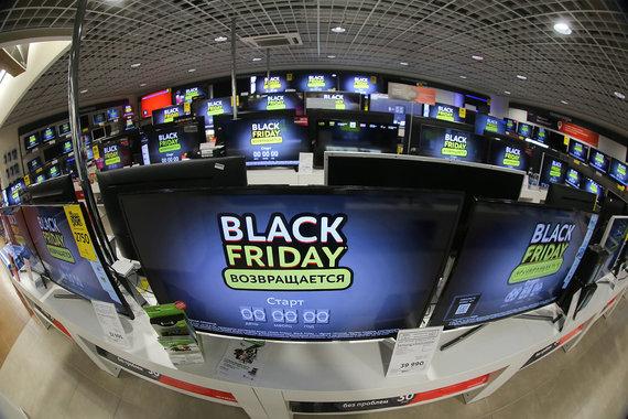 """""""М.Видео"""" откроет 20 магазинов и закроет 5 неэффективных в 2016 году"""