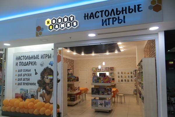 Hobby Games открыла 50-ый магазин в Пятигорске