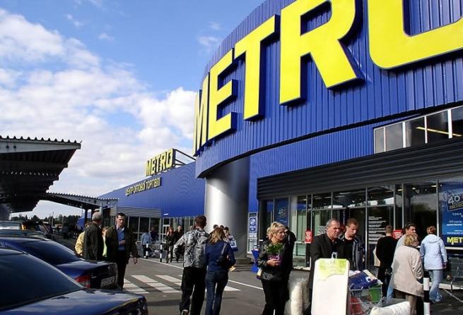 Metro открыл первый магазин в Орле