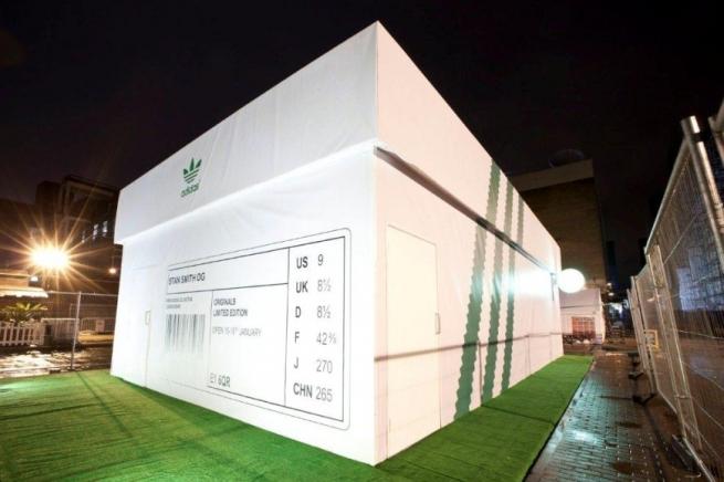 Adidas открыл магазин-коробку