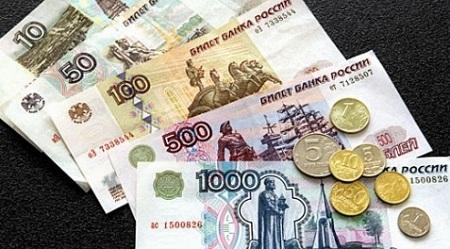 Курс рубля начинает расти