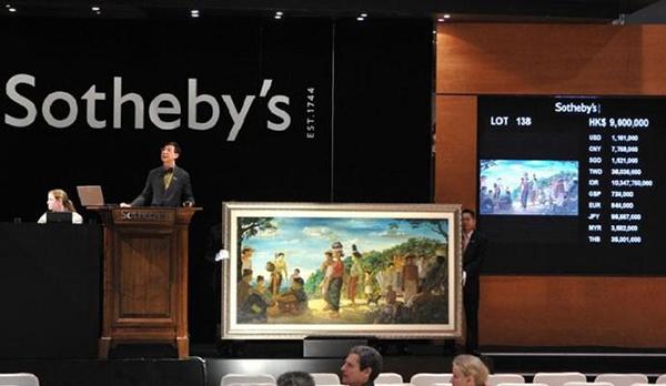 Аукционный дом Sotheby's возглавит новый гендиректор