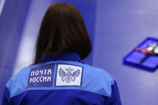 Путин подписал закон об акционировании «Почты России»