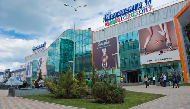 Ростов увеличивает «Горизонт»