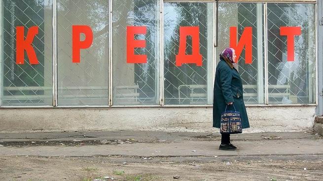 Россияне могут лишиться рассрочек по кредитам на товары