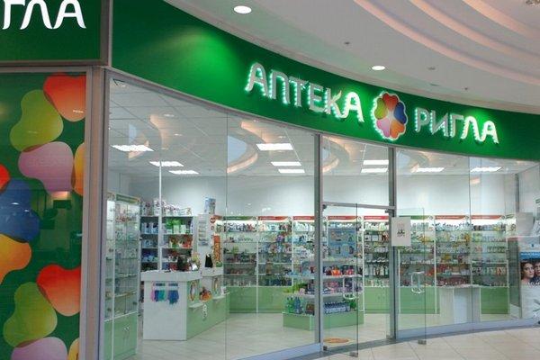 «Ригла» предупредила о росте цен на лекарства в случае начала их продаж в магазинах