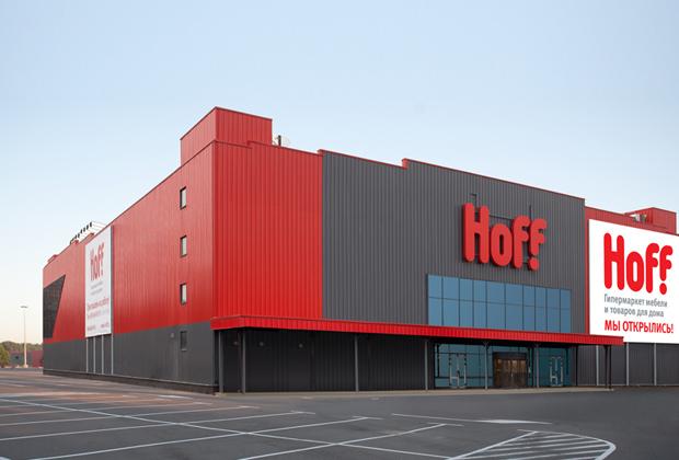 Компания Hoff на 48% нарастила выручку за первое полугодие 2014 года