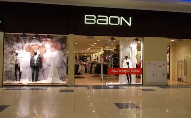Baon восстанавливает количество закрытых дисконтов