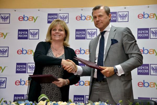 eBay и «Почта России» заключили меморандум о сотрудничестве