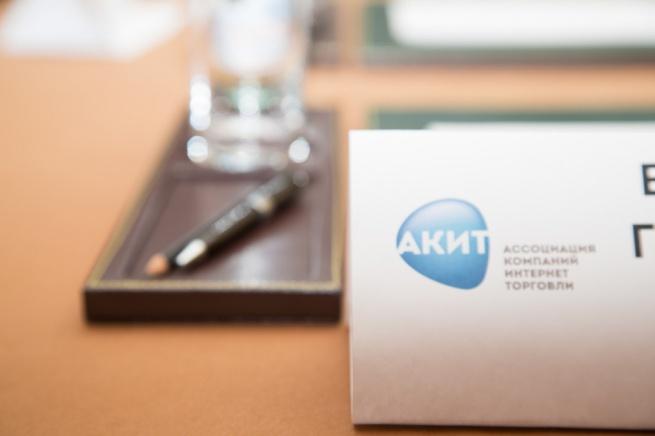 Wikimart всё ещё договаривается с АКИТ