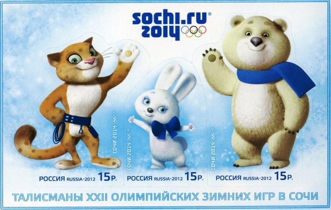 Россиянам плевать на олимпийскую символику