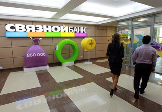 «Связной банк» просит у акционеров 5 млрд руб