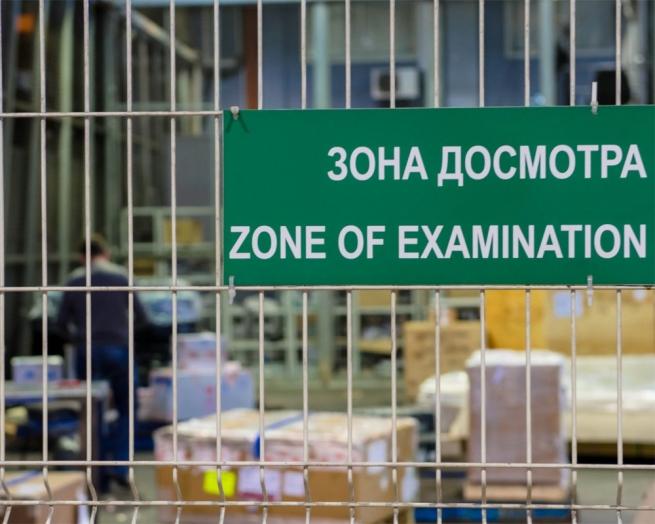 Россия предложила ЕЭК и Белоруссии совместно бороться с реэкспортом