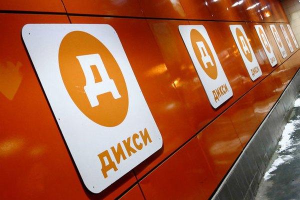 В Петербурге задержаны стрелявшие в кассира в «Дикси»