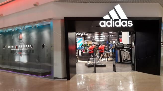 """Adidas и Reebok открыли магазины в ТРЦ """"Макси"""" в Туле"""