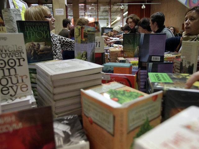 Книжные магазины предложили освободить от торгового сбора