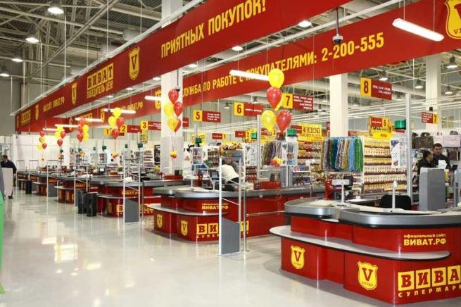 Пермская сеть «Виват» объявила об экспансии в соседние регионы