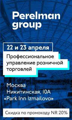 Perelman Group 22-23 апреля