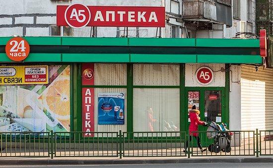 С одной из крупнейших аптечных сетей А5 хотят взыскать 700 млн руб.