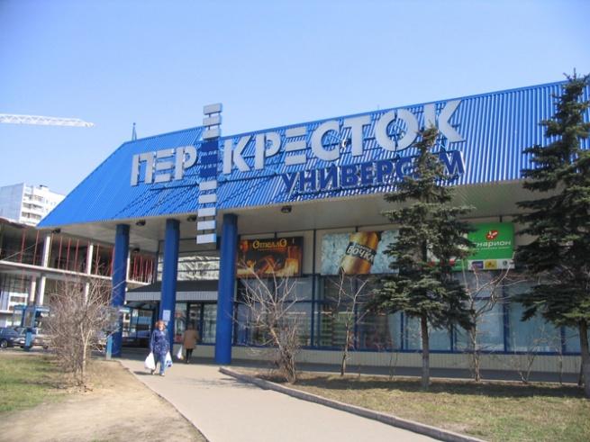 «Перекрёсток» уходит из Украины