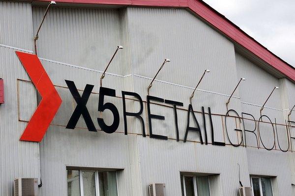 Выручка X5 выросла на рекордные 25,5% по итогам 2017 года