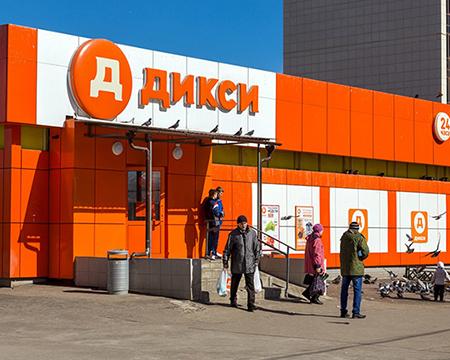 Сеть «Дикси» открыла первый магазин «у дома» в Екатеринбурге