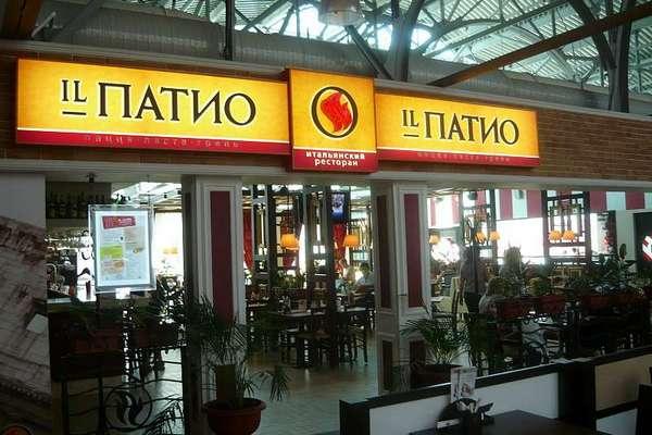 Чистая прибыль оператора ресторанов «Иль патио» выросла на 26,3%