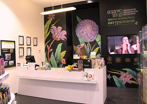 Владелец «Рецептов бабушки Агафьи» и Organic shop откроет первые магазины для всех своих брендов