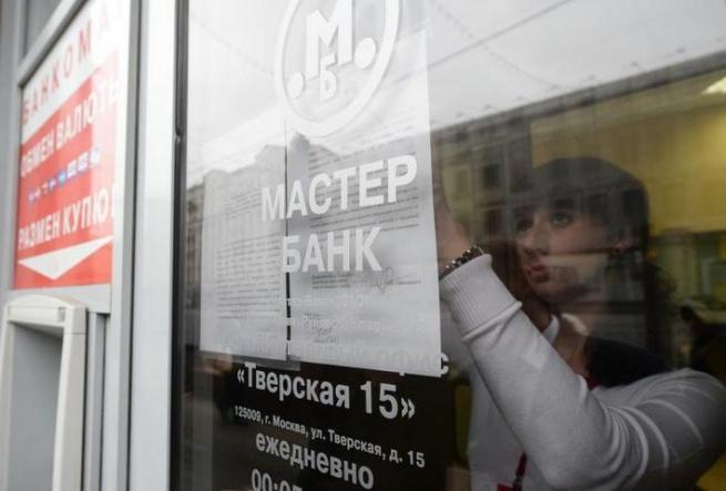 Мастер-банк «подложил свинью» магазинам