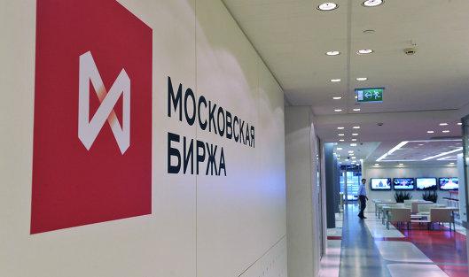 Российские ритейлеры могут перерегистрироваться на московскую биржу