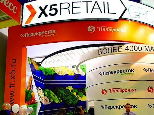 Х5 Retail Group начала налаживать прямой импорт продовольственных товаров