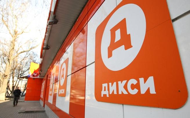 ГК «ДИКСИ» переходит на мобильный контроль магазинов