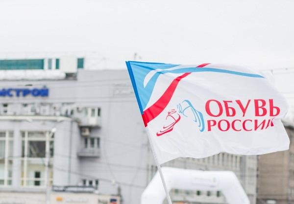"""""""Обуви России"""" открыли кредитную линию на 800 млн руб."""