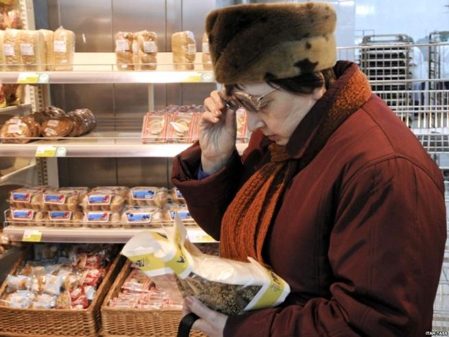 Цены в России выросли с начала года на 6,1%