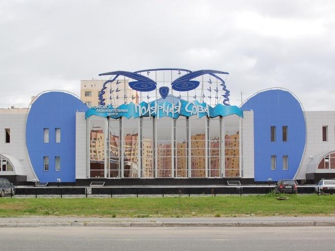 В Новом Уренгое построят ТРЦ «Солнечный»