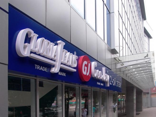 Российский ритейлер Gloria Jeans перестал открывать маленькие магазины