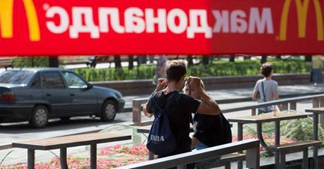В Иваново подожгли «Макдоналдс»